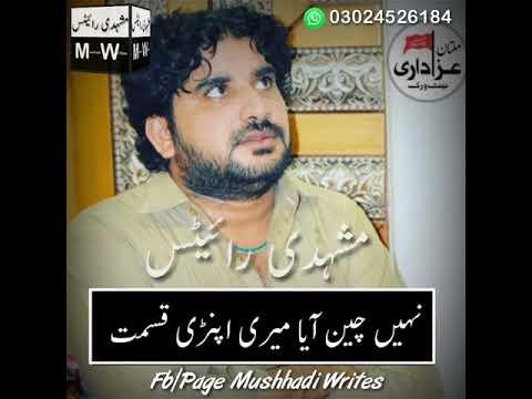 Zakir syed Imran Haider Kazmi   WhatsApp Status 2020   Masiab  