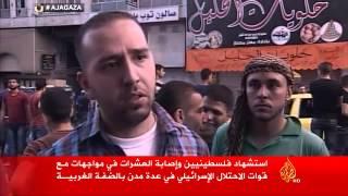 استشهاد فلسطينيين في مواجهات مع قوات الاحتلال