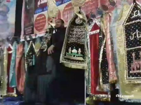 Live-3rd Moharram Majalis 1439 hijri | Azadari Channel | India