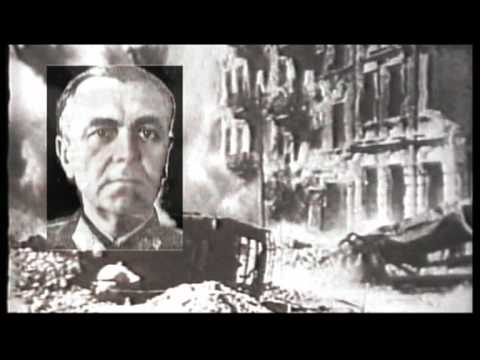 «Харків. Від жовтня 1941-го до серпня 1943-го»