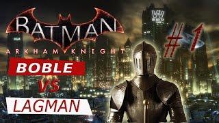 Игра Batman Arkham Knight Прохождение сквозь лаги ПК-версии.