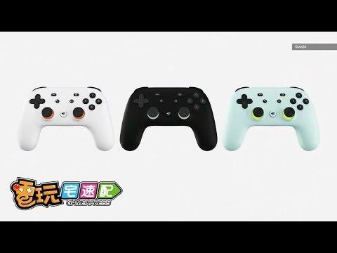 台灣-電玩宅速配-20190326 2/2 不止Google有雲玩家 騰訊居然也跟著推雲端遊戲!?