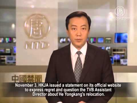 Hong Kong Federation of Students to Meet Li Keqiang?