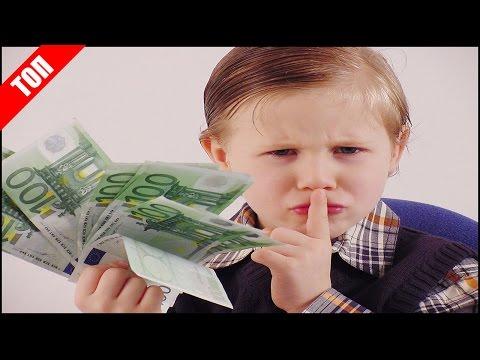 ТОП 5 Самые Избалованные Дети