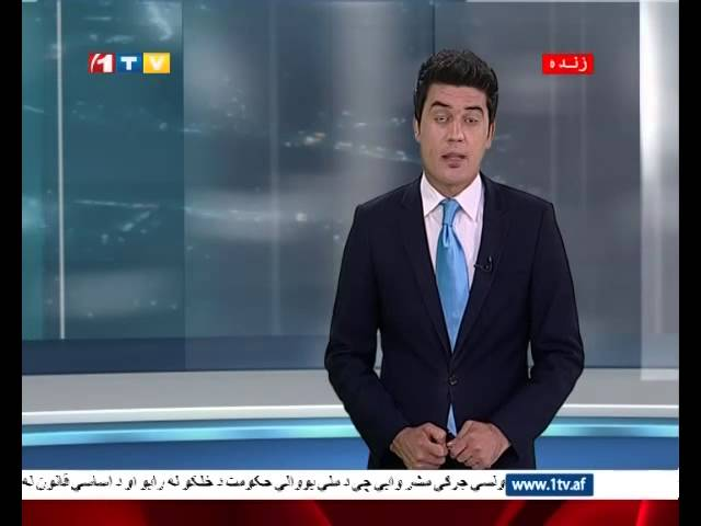 1TV Afghanistan Farsi News 20.12.2014 ?????? ?????