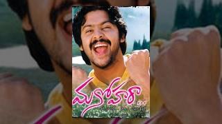 Veerangam - Manohara Telugu Full Movie
