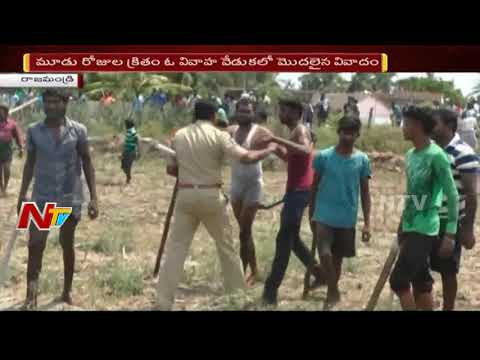 144 Section in Rajahmundry || Clash Between Thorredu and Venkat Nagaram Villagers || East Godavari