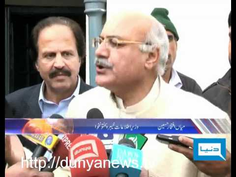 Dunya News-21-01-2012-uzma Ayub Case Of Peshawar video