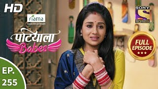 Patiala Babes - Ep 255 - Full Episode - 18th November, 2019