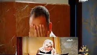 الطفلة الجزائرية التي أبكت لجنة التحكيم وعمرها 6 سنوات  ( 2 مليون مشاهدة )