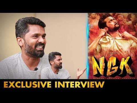 Eagerly waiting for NGK | Director Prem Kumar Interview | 96 Movie | Vijay Sethupathi | Trisha|Surya