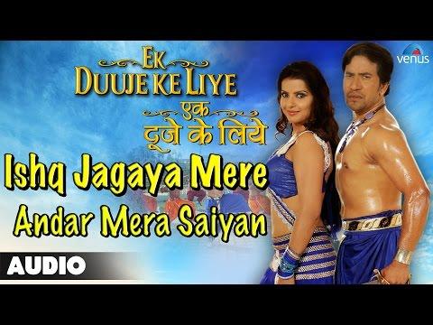 Ek Duuje Ke Liye : Ishq Jagaya Mere Andar Mera Saiyan Full Audio...