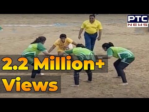 India Vs Pakistan | Women's | 2nd Semi Final | 5th World Cup Kabaddi Punjab 2014 video