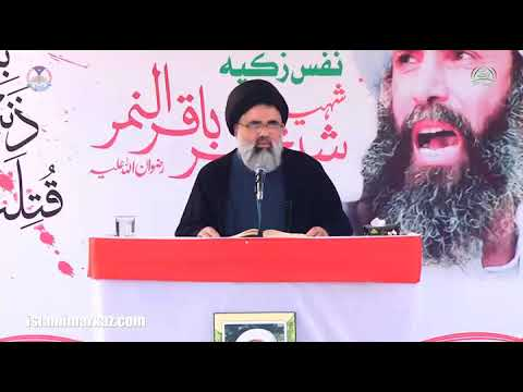 Tazyati Majlis Nafs-e-Zakya Shaheed Sheikh Nimar Day 1
