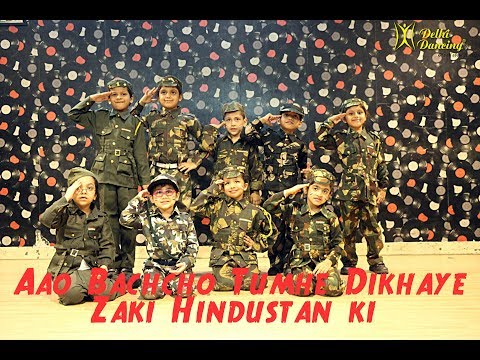 Aao Bachcho Tumhe Dikhaye Zaki Hindustan ki | Choreography Manwar Bisht | Delhi Dancing