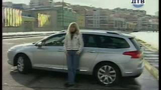 Тест-драйв Citroen C5 tourer