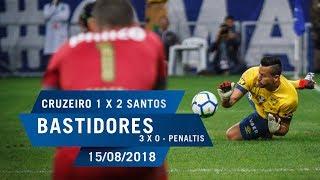 15/08/2018 - Bastidores - Cruzeiro 1 (3) X (0) 2  Santos