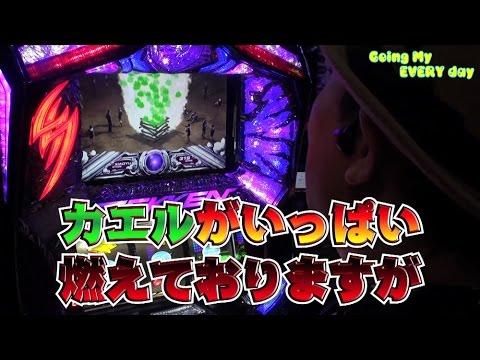 vol.38 パチスロ 鉄拳3 後編