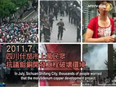 CCP Officials' Slogans for the Environment