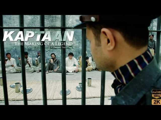 Kaptaan: The Movie (Imran Khan)