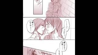 mini doujinshi Eren x Mikasa