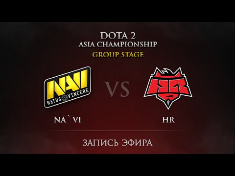 Na'Vi -vs- HellRaisers, DAC 2015, Group Stage, Day 1, Round 3