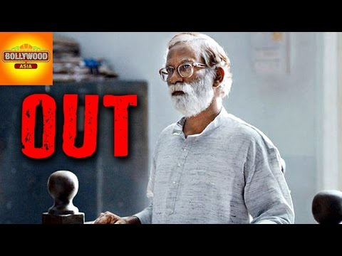 Marathi Film Court Out Of OSCAR Race | Bollywood Asia