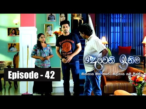 Deweni Inima | Episode 42 04th April 2017