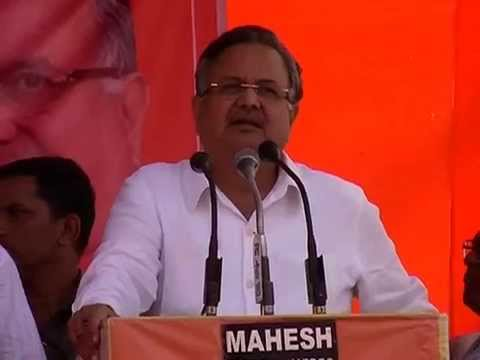 Chief Minister Dr. Raman Singh Speech in a BJP Rally Chhattisgarh