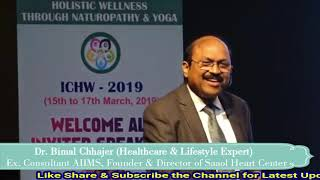 Lecture of Dr. Chajjer in International Conference on Holistic Health.