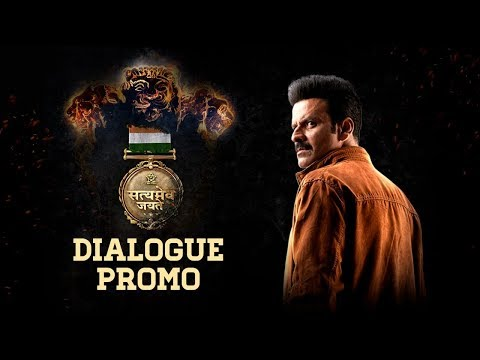Dialogue Promo 6: Satyameva Jayate | John Abraham | Manoj Bajpayee | Movie Releasing In ►3 Days