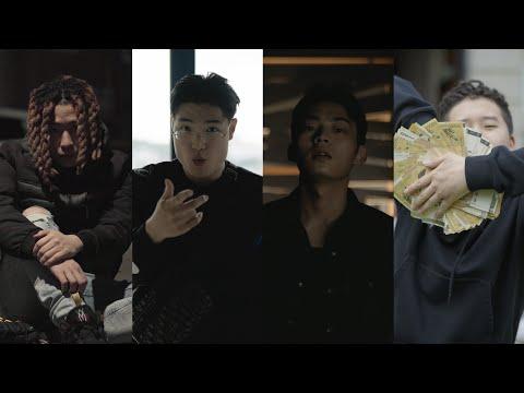Download Lagu 호미들 x 아우릴고트 - 악착같이 .mp3