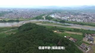 愛宕山からのドローン映像