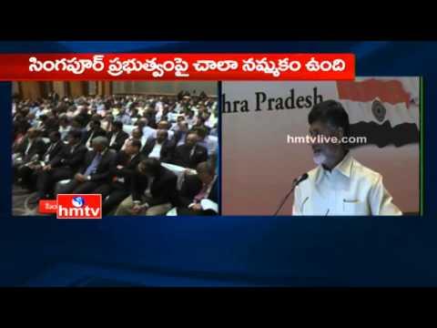 Chandrababu Speech on Amaravathi Capital Construction   Interactive Session with CM in Singapore