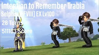"""【DFFOO】""""Lost Chapter"""" Selphie FFVIII EX Lv100 - 511183 High Score"""