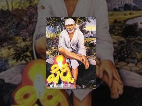 Shiridi   Full Length Telugu Movie   Krishna, Surabhi Papa Rao, Manasa