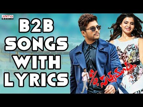 S o Satyamurthy Back To Back Songs With Lyrics - Allu Arjun, Samantha, Trivikram, Dsp video