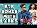 S/o Satyamurthy Back To Back Songs With Lyrics - Allu Arjun, ...