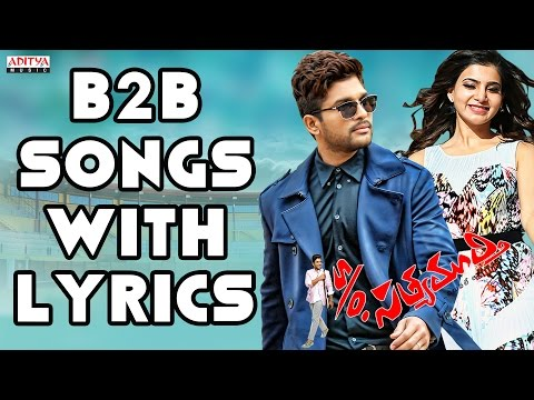 S/o Satyamurthy Back To Back Songs With Lyrics - Allu Arjun, Samantha, Trivikram, DSP
