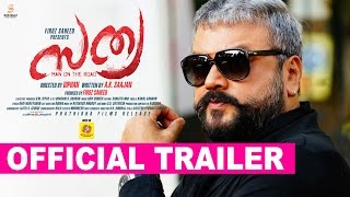 Sathya Malayalam Movie Official Trailer | Jayaram | Roma | Parvathy Nambiar | Diphan