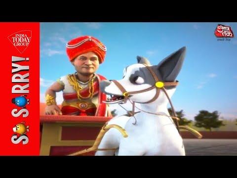 So Sorry | राहुल गाँधी, कांग्रेस की आंधी thumbnail