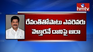 Special Focus on TDP Target on Revanth to Join Congress | hmtv