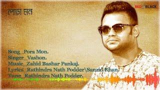 Pora Mon by Vashon   Official Bangla New Folk Song 2017