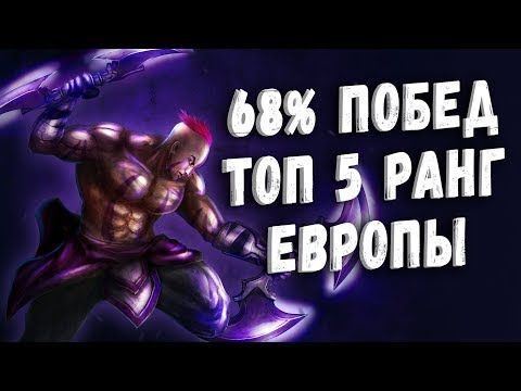 АНТИМАГ - 8000 ММР! КРИП ИЛИ ИМБА? ANTIMAGE TOP 5 EU DOTA 2