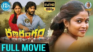 Ranarangam 2017 Telugu Full Movie HD || Kishore || Yagna Shetty || Saran K Advaithan || Ilaiyaraaja