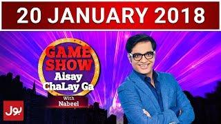 Game Show Aisay Chalay Ga | 20th Jan 2018 | Full Episode | BOL News