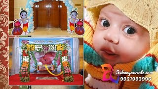 Naming Ceremony Decoration With Good Sound For Baby Girl