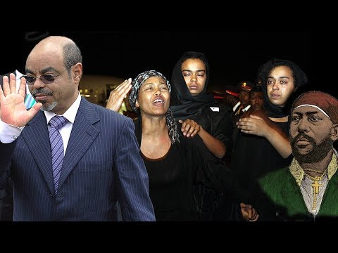 Ethiopia: Meles Zenawi's Death | Menelik II Birth Day | የኢሕአዴግ ፈተና