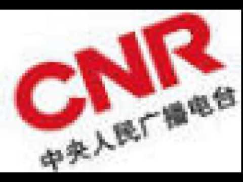 China National Radio 1 on 6080khz shortwave at 2137 12 Aug 2015