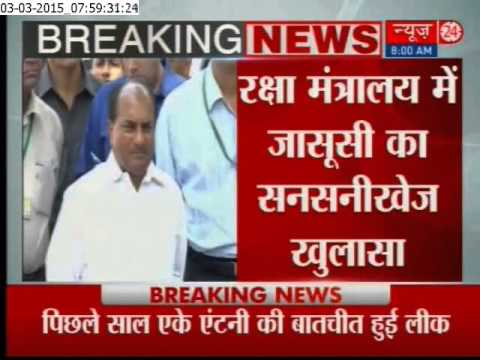 Indian Army movement plans leaked: ISI recorded conversation between AK Antony and Army chief